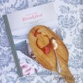 """www.detail-verliebt.de: Das ist Frühstück ist die wichtigste Mahlzeit des Tages. Das ist allgemeiner Usus. Frühstück kann aber auch die entspannendste Zeit des Tages sein kann. Zelebriert wird das Frühstück auch in dem Buch """"Stay for Breakfast"""" vonSimone Hawlisch."""
